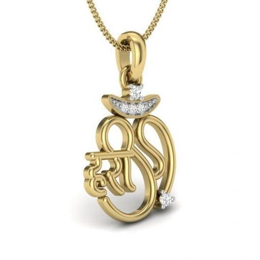 Hari Om Diamond Pendant in 14k Solid Gold